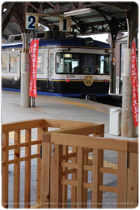 sayomaru9-470.jpg