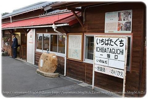 sayomaru9-476.jpg