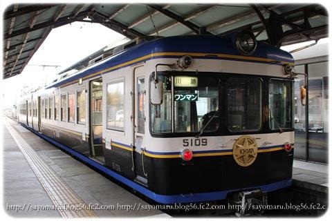 sayomaru9-491.jpg