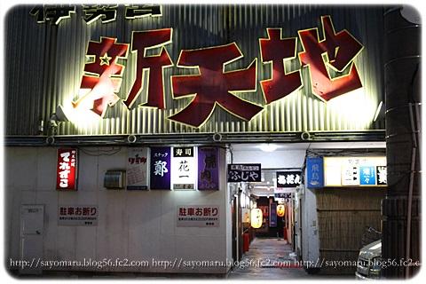 sayomaru9-494.jpg