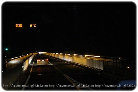 sayomaru9-503.jpg