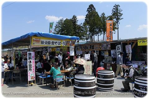 sayomaru9-524.jpg