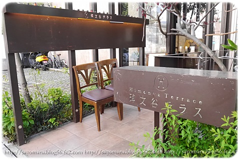 sayomaru9-594.jpg