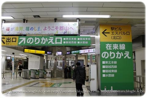 sayomaru9-625.jpg