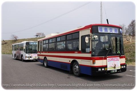 sayomaru9-630.jpg