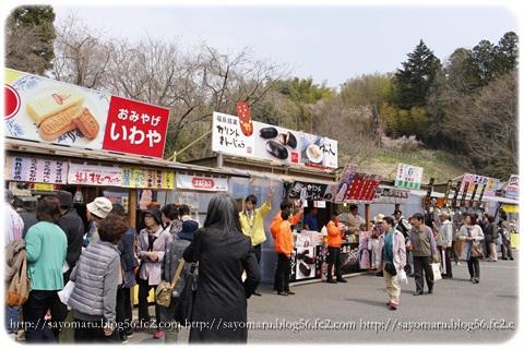 sayomaru9-632.jpg