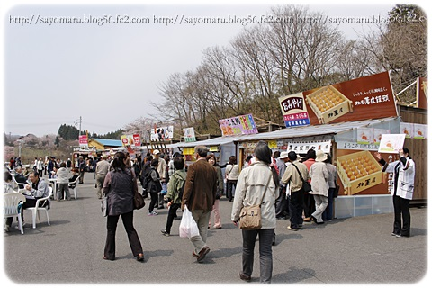 sayomaru9-633.jpg