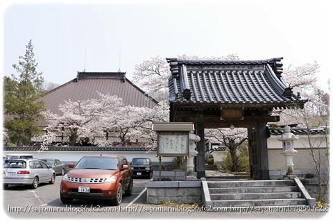 sayomaru9-654.jpg