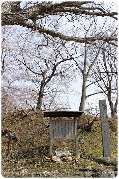 sayomaru9-689.jpg