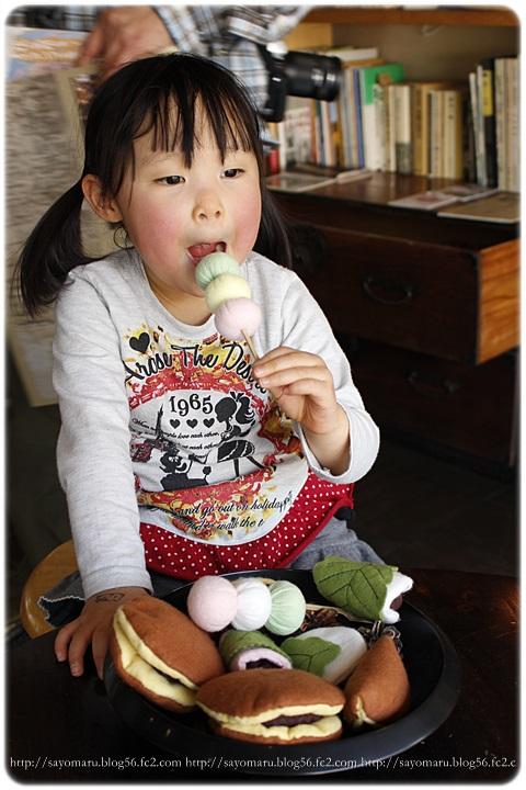 sayomaru9-695.jpg