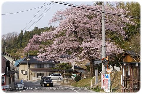 sayomaru9-704.jpg