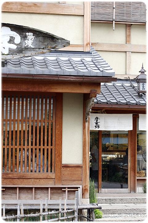 sayomaru9-748.jpg