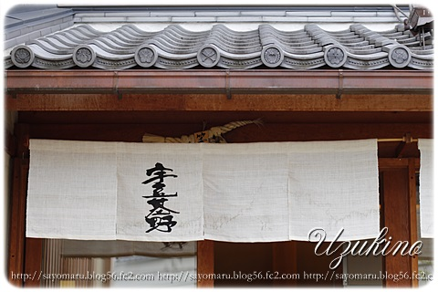 sayomaru9-749.jpg