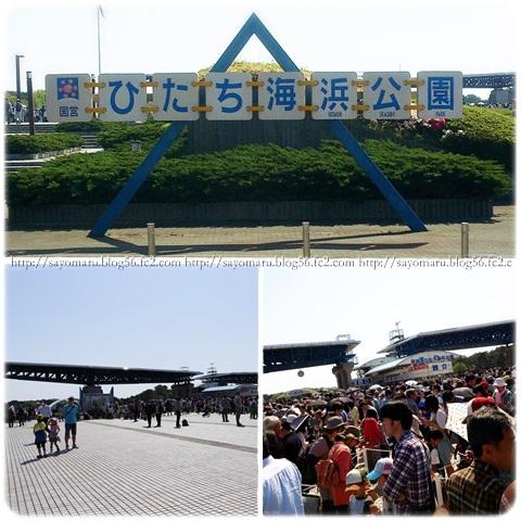 sayomaru9-813.jpg