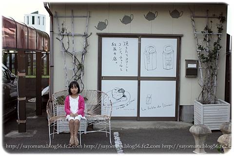 sayomaru9-880.jpg