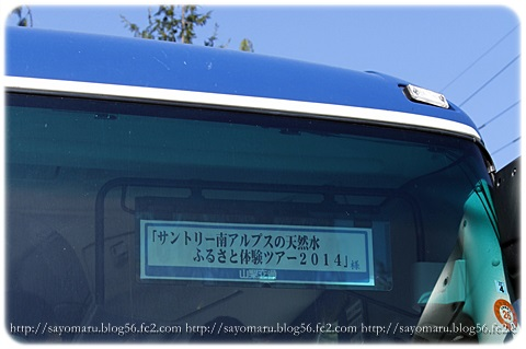 sayomaru9-969.jpg