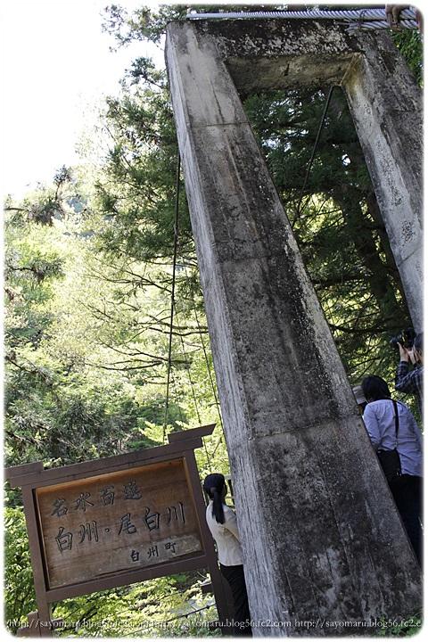 sayomaru9-981.jpg