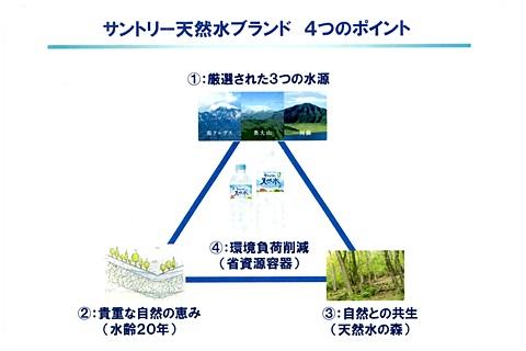 sayomaru9-995.jpg
