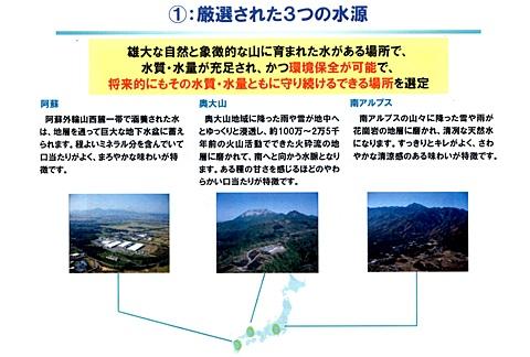 sayomaru9-996.jpg