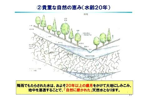 sayomaru9-997.jpg