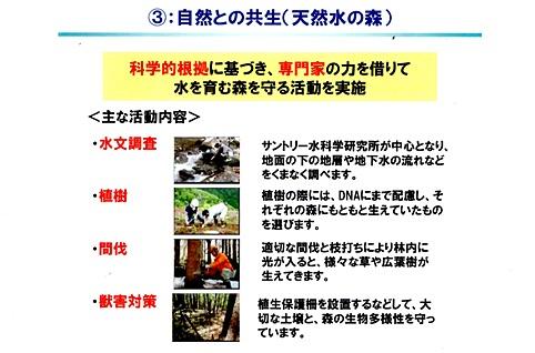 sayomaru9-999.jpg