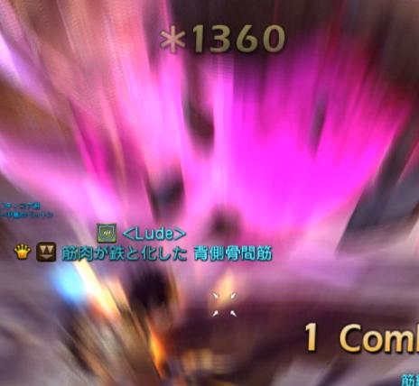 襲撃→明星