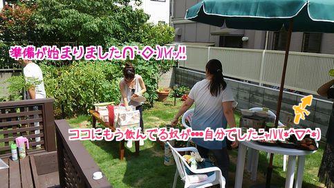 ガーデンパーティー3