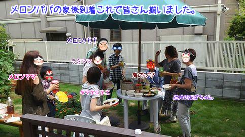 ガーデンパーティー8