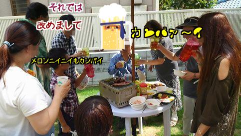 ガーデンパーティー9