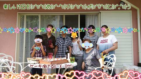 ガーデンパーティー15