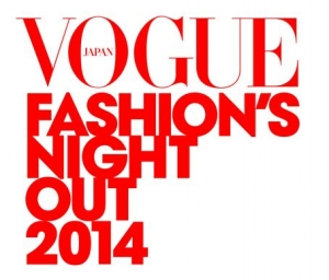 FASHIONS NIGHT OUT 2014