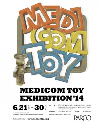 MEDICOM TOY EXHIBITION'14