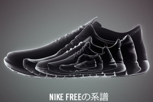 NIKE GENEALOGY OF FREE BLACK PACK