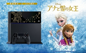 PS4 アナと雪の女王 Limited Edition