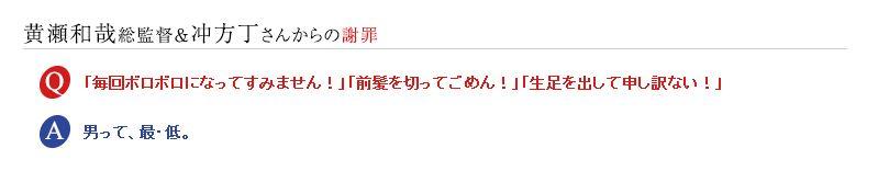 西日本新聞「謝罪」