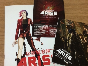 arise3-wald9_015