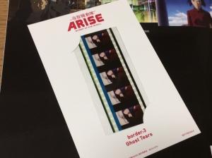 arise3-wald9_022
