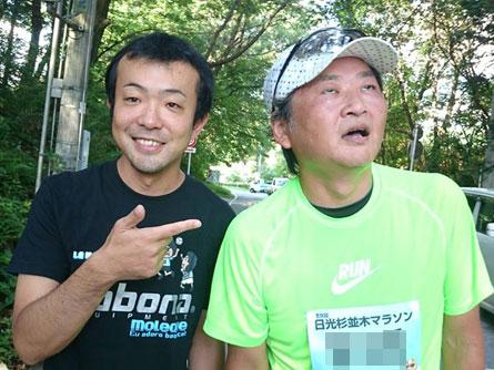 杉並木マラソン04