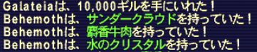 20140302_01.png
