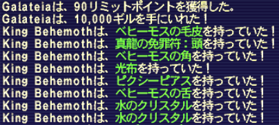 20140302_03.png