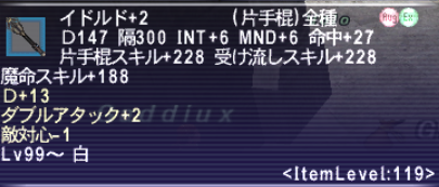 20140305_02.png