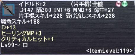20140309_001.jpg