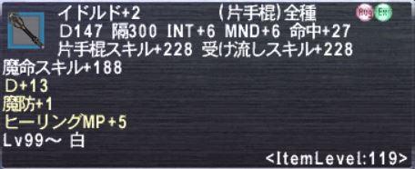 20140309_005.jpg
