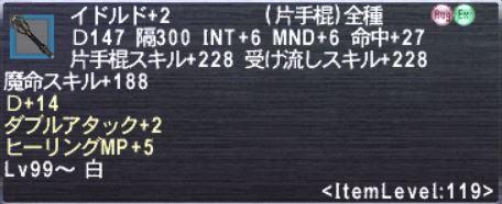 20140309_006.jpg