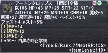 20140319_04.png