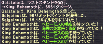 20140327_01.png