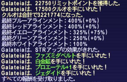 20140329_001.jpg