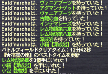 20140329_03.png