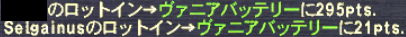 20140331_05.png