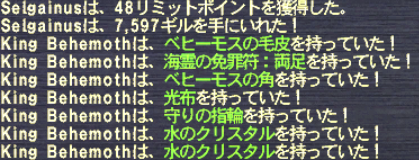 20140404_03.png